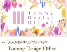 Tommy Design Office